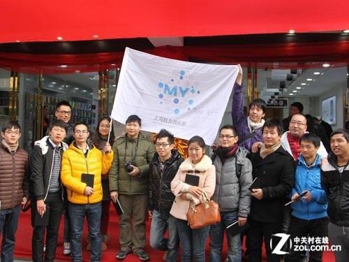年增长200 魅族第600家专卖店落户上海