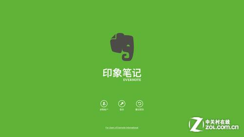 《evernotetouch(印象教学)》中文笔记贝斯视频图片