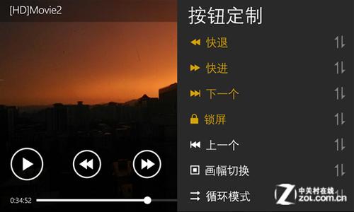 wp8版魔力视频播放器更新 支持更多格式