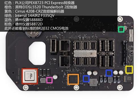 内部令人惊呼不已 苹果mac pro详细拆解 原创