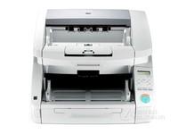 专业扫描仪 佳能G1100北京售价94999元