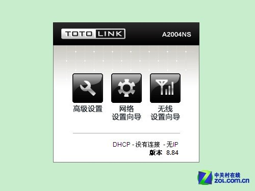 a2004ns支持特有的pptp vpn服务器功能,为真正实现私有网
