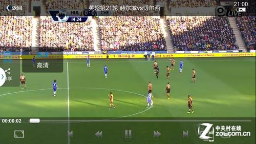 4G时代大屏智能手机移动娱乐优势解析