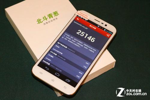 5.7英寸屏真八核 北斗青葱1392手机发布