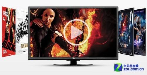 高画质usb解码 tcl实惠42吋电视仅2499
