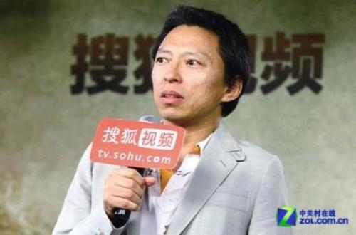 张朝阳微博否认腾讯视频与搜狐视频并购