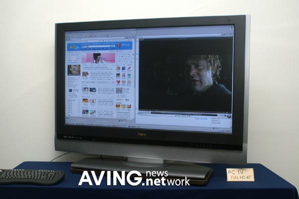 酷似神舟可爱宝韩国推电脑电视一体机 (1/6)