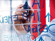 京瓷MDS解决方案 企业办公高效更节省