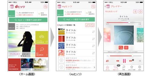 日本的直播app有哪些