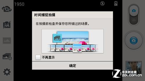 LG E985T