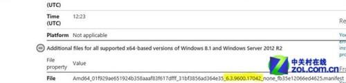 Windows 8.1 Update 1再次惊现新版本!