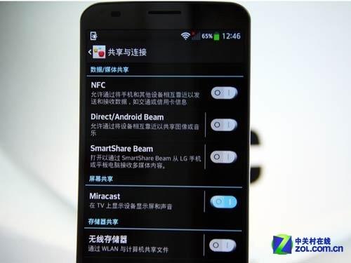 将显示器切换到Miracast模式,这时手机自动搜索列表中就可以看到 -