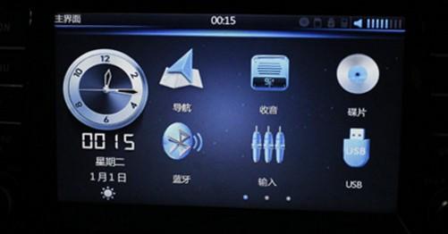 大智新威驰专车专用车载导航实测-中关村在线