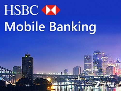 汇丰银行为澳洲WP8用户推出银行客户端