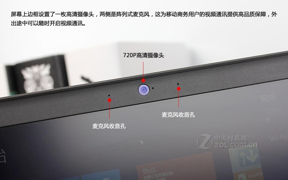 x240键盘拆机图解
