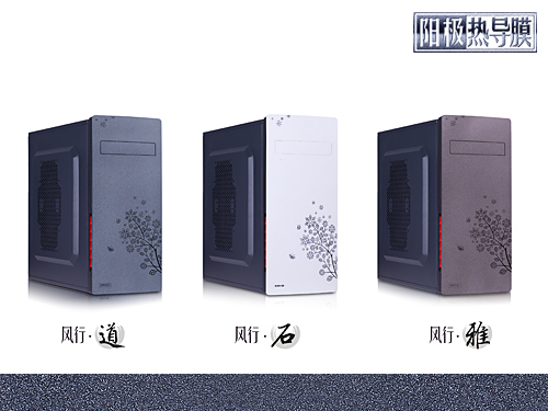 硕一风行视频,香港展尽显a视频机箱长城北京图片