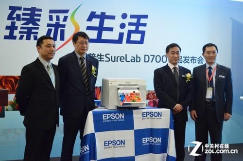 爱普生发布SureLab D-700干式冲印机