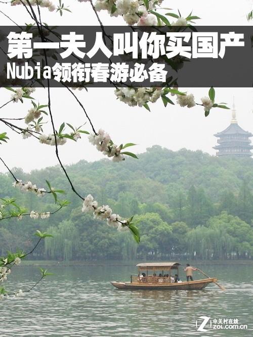广州高清竖屏风景