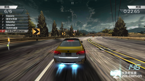 游戏视频跑分 中兴星星1号性能专项测试
