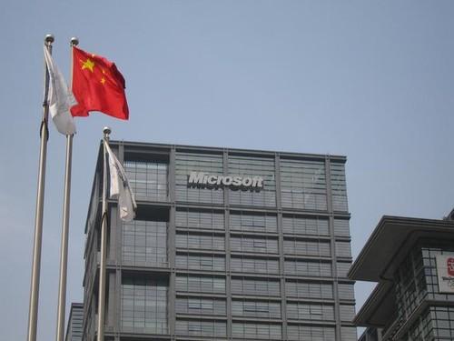 政府禁用Win8 微软称将配合相关评估