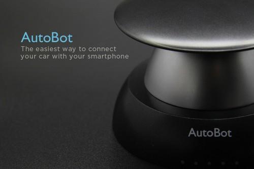 oBot 做个汽车轨迹运动的 黑匣子高清图片