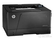 HP M701n电话咨询价更优13311484156