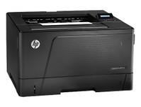 惠普M701n激光打印机兰州抢购价4800元