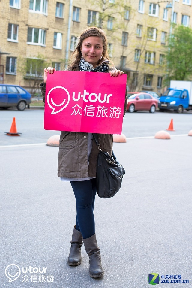 大C游美女俄罗斯街头艺人围棋黑嘉嘉美女和街头世界_佳5图片