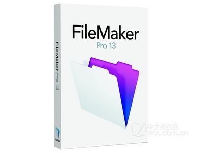 Apple 升级到 FileMaker Pro 13