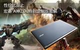 Acer宏碁Aspire V Nitro VN7-591评测图解