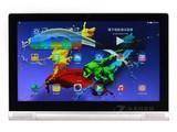 联想YOGA平板2 Pro(32GB/WiFi版/铂银/安卓版)