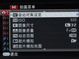 徕卡X2界面图