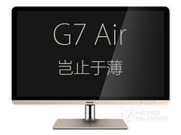 SANC G7 Air