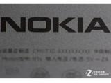 诺基亚N1拆解图
