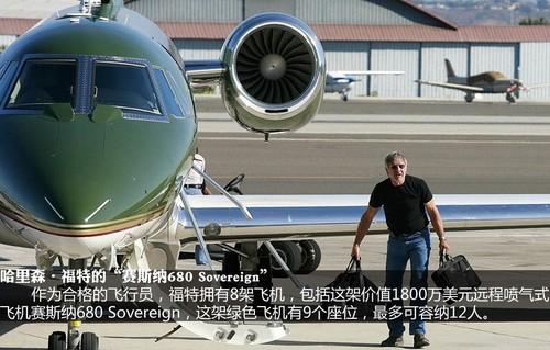 撕葱都买不起 全球最奢华的私人飞机盘点