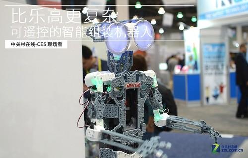 比乐高更复杂 可遥控的智能组装机器人