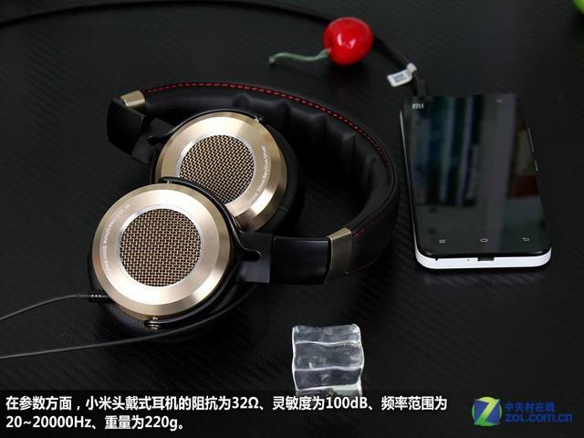 小米头戴式耳机图赏