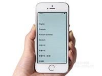 苹果iPhone5S价格实惠 天猫1546元火热销售中