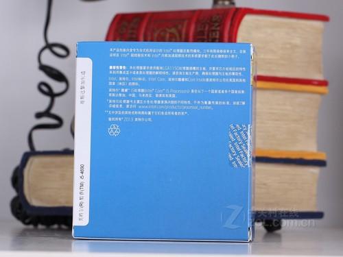 不用纠结超频 酷睿i5-4690处理器清晰图