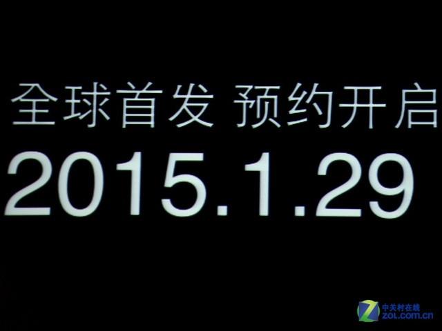 HTC Desire 826将于2015年1月29日开启预约,用户可通过HTC官方商城、京东、天猫及苏宁这几大平台进行预约。