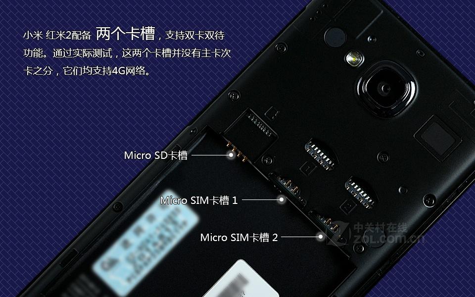 【高清图】小米红米2 电信4g