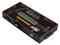 佑华硬盘资料抹除机ER600