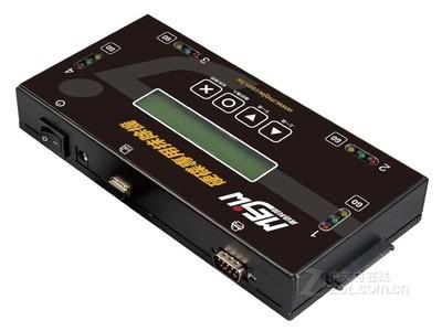 佑华 硬盘资料抹除机ER600
