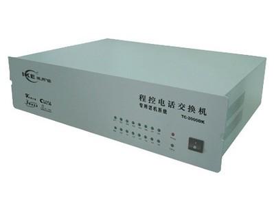 威而信 TC-2000DK(12外线,80分机)