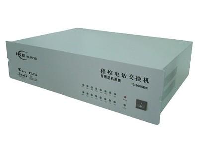 威而信 TC-2000DK(4外线,120分机)