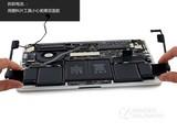苹果MacBook Pro 13.3英寸 Broadwell内部构造图