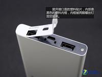 时尚金属壳 时瑞SR-E102充电宝拆解赏析