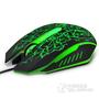 豹勒(Boblen)S6电脑有线专业游戏鼠标炫光7彩LOL/CF牧马人电竞光电网吧鼠标 幽灵绿-3键基础版
