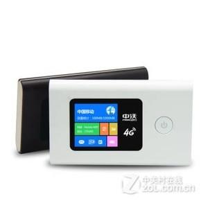 中沃 ZW800(六模三网版-支持电信联通移动4G和3G)