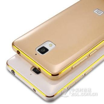 【手机壳后盖v后盖壳金属手机手机套适用于小华为边框怎么调gpu图片